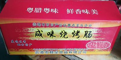 广东省深圳市宝安区川味香肠 箱装