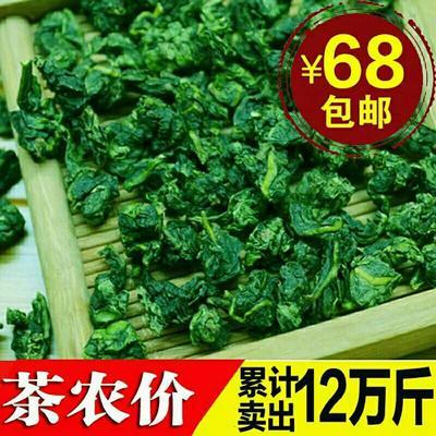广东省深圳市龙华区铁观音 特级 盒装