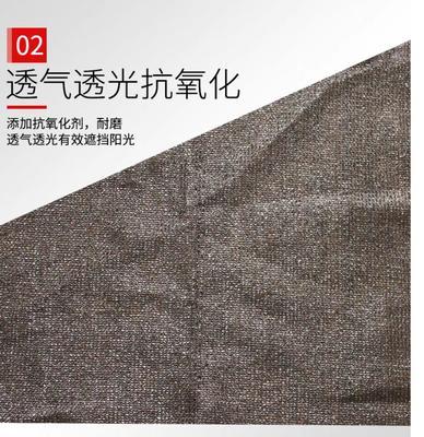北京东城区遮阳网  9针 超长抗老化5年以上