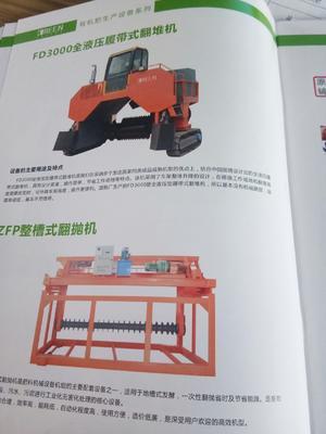河南省鹤壁市淇滨区肥料速冷机