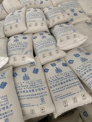 云南省昆明市官渡区白糖