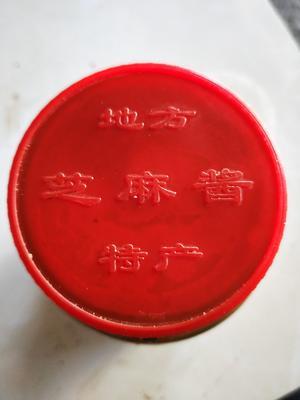 河南省许昌市鄢陵县芝麻酱