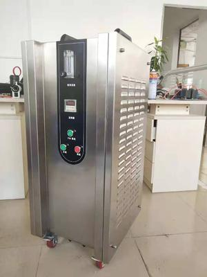 河南省郑州市惠济区环境处理器