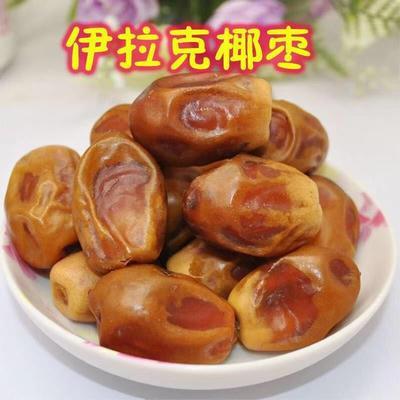 河北省沧州市沧县椰枣  一级 伊拉克椰枣红枣