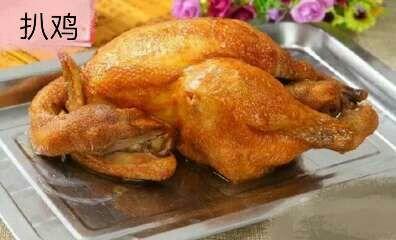 山东省德州市乐陵市鸡肉类 简加工
