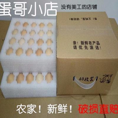 安徽省六安市霍邱县土鸡蛋 食用 箱装