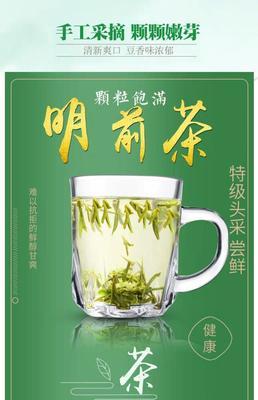 这是一张关于大佛龙井茶 特级 罐装 的产品图片