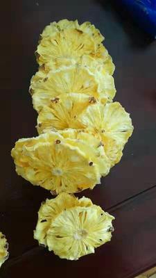 云南省红河哈尼族彝族自治州弥勒市菠萝干