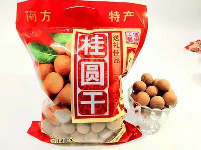 广东省佛山市南海区泰国桂圆干 优等 袋装 带壳