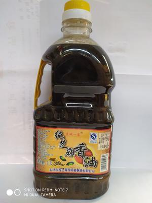 北京顺义区小磨香油