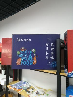 这是一张关于海鲜礼盒 的产品图片