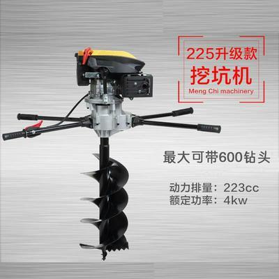 浙江省金华市永康市地钻机  225升级版配40厘米直径钻头
