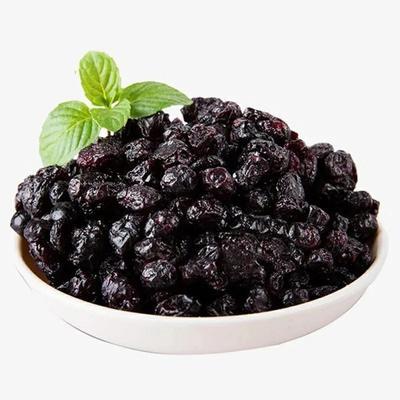 吉林省白山市靖宇县蓝莓果脯  蓝莓干三角包装干净卫生酸甜可口