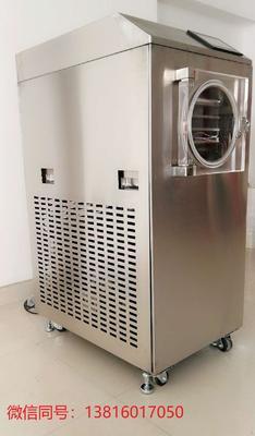 这是一张关于冻干机 的产品图片