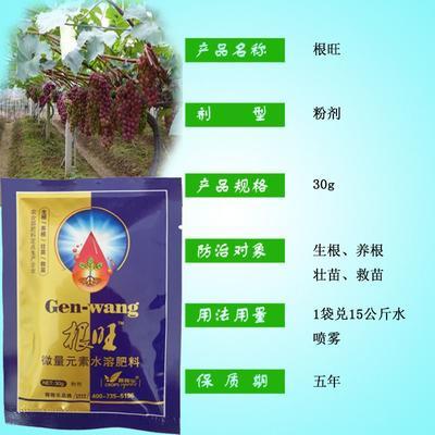 这是一张关于叶面肥 的产品图片