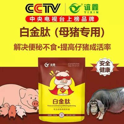 这是一张关于怀孕母猪饲料  2天预防便秘不食 小猪拉黄白痢的产品图片
