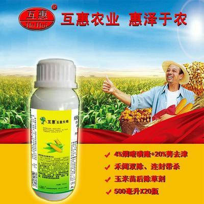 河南省郑州市金水区除草剂 悬浮剂 瓶装 低毒