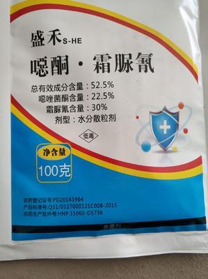 这是一张关于霜脲氰 可溶性粉剂 袋装 低毒 的产品图片