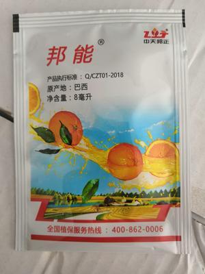 这是一张关于橙皮精油助剂  袋装 中天邦正8ml的产品图片