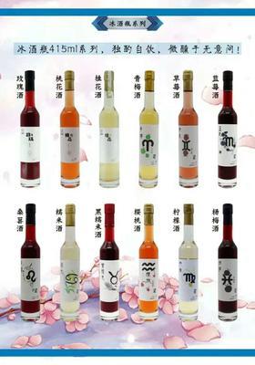 贵州省贵阳市观山湖区多种品类 10-15度