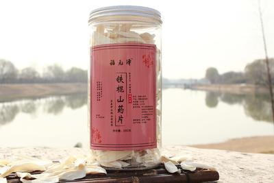 河南省焦作市温县福元泽山药片 6-12个月
