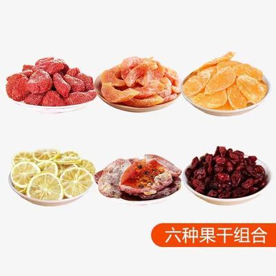 安徽省合肥市庐阳区芒果干  草莓 柠檬 蔓越莓 百香果干
