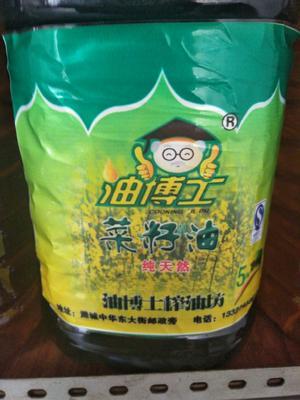 山西省长治市潞城市压榨火麻油  菜籽油对血管神经人脑的发重要