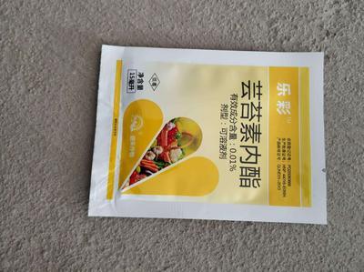 这是一张关于芸苔素内酯 可溶性粉剂 袋装 低毒 的产品图片