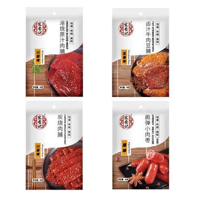 这是一张关于猪肉脯  小肉枣 蜜汁xo酱猪肉脯 牛肉的产品图片