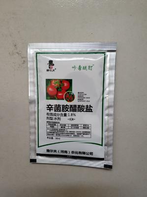 山东省潍坊市寿光市辛菌胺醋酸盐 水剂 袋装 低毒