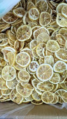 河北省保定市安国市干柠檬片