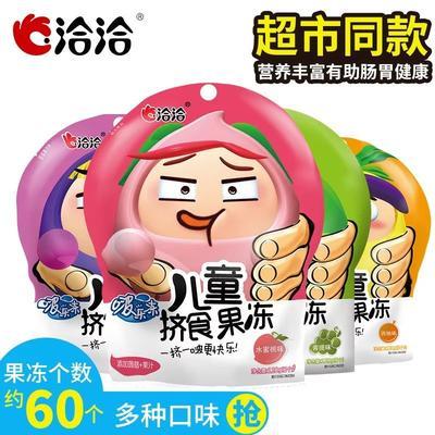 这是一张关于果冻 6-12个月 的产品图片