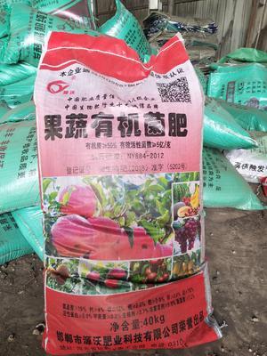 这是一张关于菌肥 的产品图片