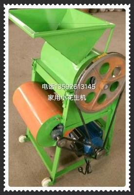 这是一张关于花生脱壳机 的产品图片