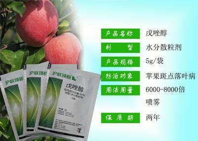 这是一张关于戊唑醇 可溶性粉剂 袋装 低毒 的产品图片