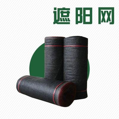 上海奉贤区遮阳网  6针 绿地遮阴网加密防晒网隔热花卉降