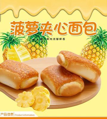广东省潮州市湘桥区面包 2-3个月