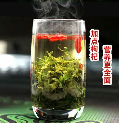 宁夏回族自治区中卫市中宁县枸杞茶  一级 盒装