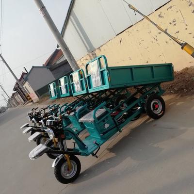 山东省潍坊市寿光市农用电动车配件