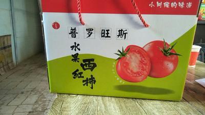 陕西省咸阳市泾阳县普罗旺斯番茄 精品 弧二以上 软粉