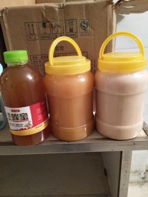湖北省襄阳市樊城区意蜂蜂蜜 塑料瓶装 2年 100%