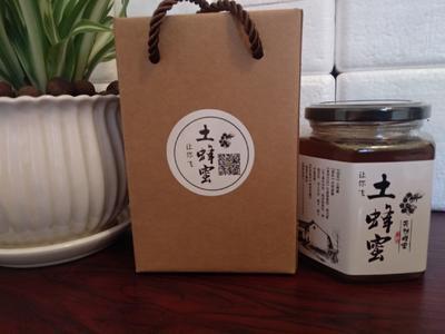 重庆万州区土蜂蜜  玻璃瓶装 100%