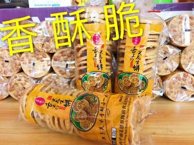 广西壮族自治区贵港市桂平市花生饼 3-6个月