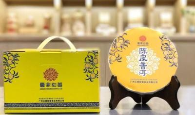 广东省深圳市宝安区柑普茶 一级 盒装