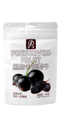 陕西省西安市未央区黑加仑葡萄干 优等