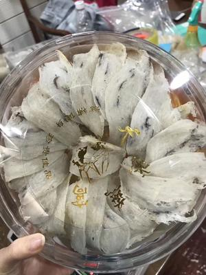 广东省广州市荔湾区燕窝月饼  轻毛燕