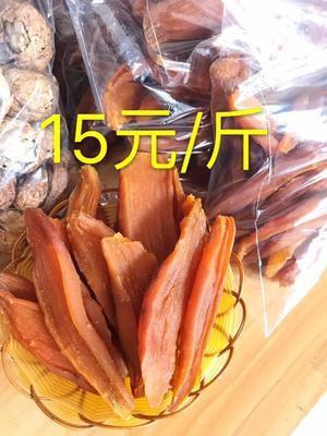 广西壮族自治区贵港市桂平市农家自制生地瓜干 1年 片状 散装