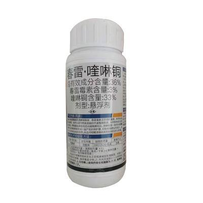 这是一张关于春雷喹啉铜 悬浮剂 瓶装 低毒 的产品图片