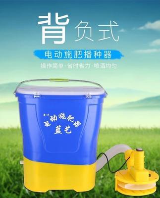 广东省广州市荔湾区施肥机