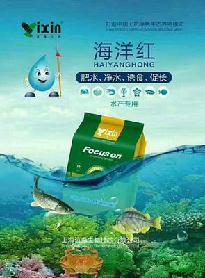 上海闵行区肥水王  分解有害物质,利于水产生长发育